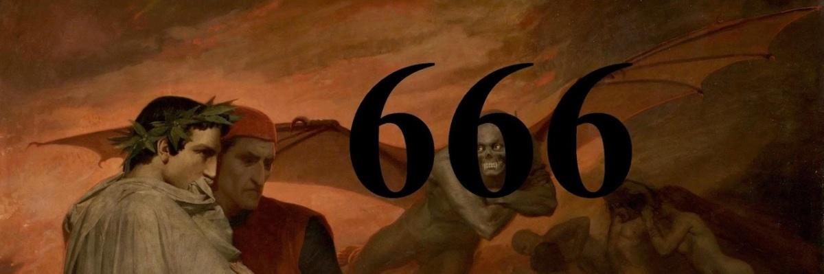 Antikrist! 666!